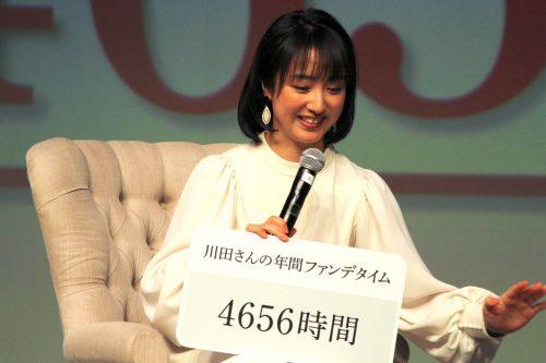 川田 裕美アナウンサー