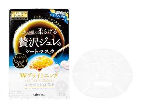 ウテナ プレミアムプレサ ゴールデンジュレマスク ブライトニング 33g×3枚入り ¥700