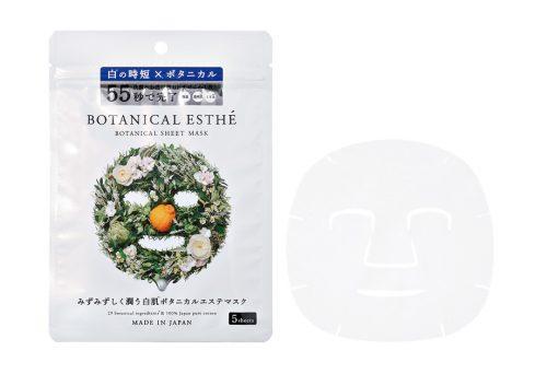 ステラシード ボタニカル エステ シートマスク ホワイト 5枚入り ¥390