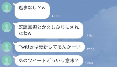 恐怖ノLINE