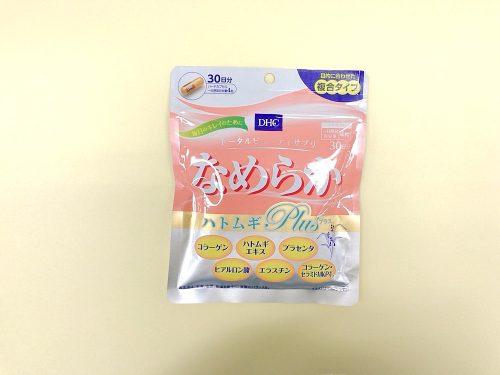 ■おすすめ美白サプリメント