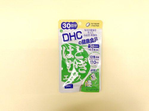 ■DHC はとむぎエキス