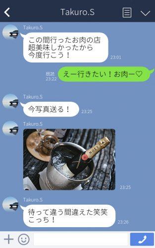 匂わ せ 画像 高木紗友希と優里の匂わせ画像7選が話題!ファンの声やプロフィール...
