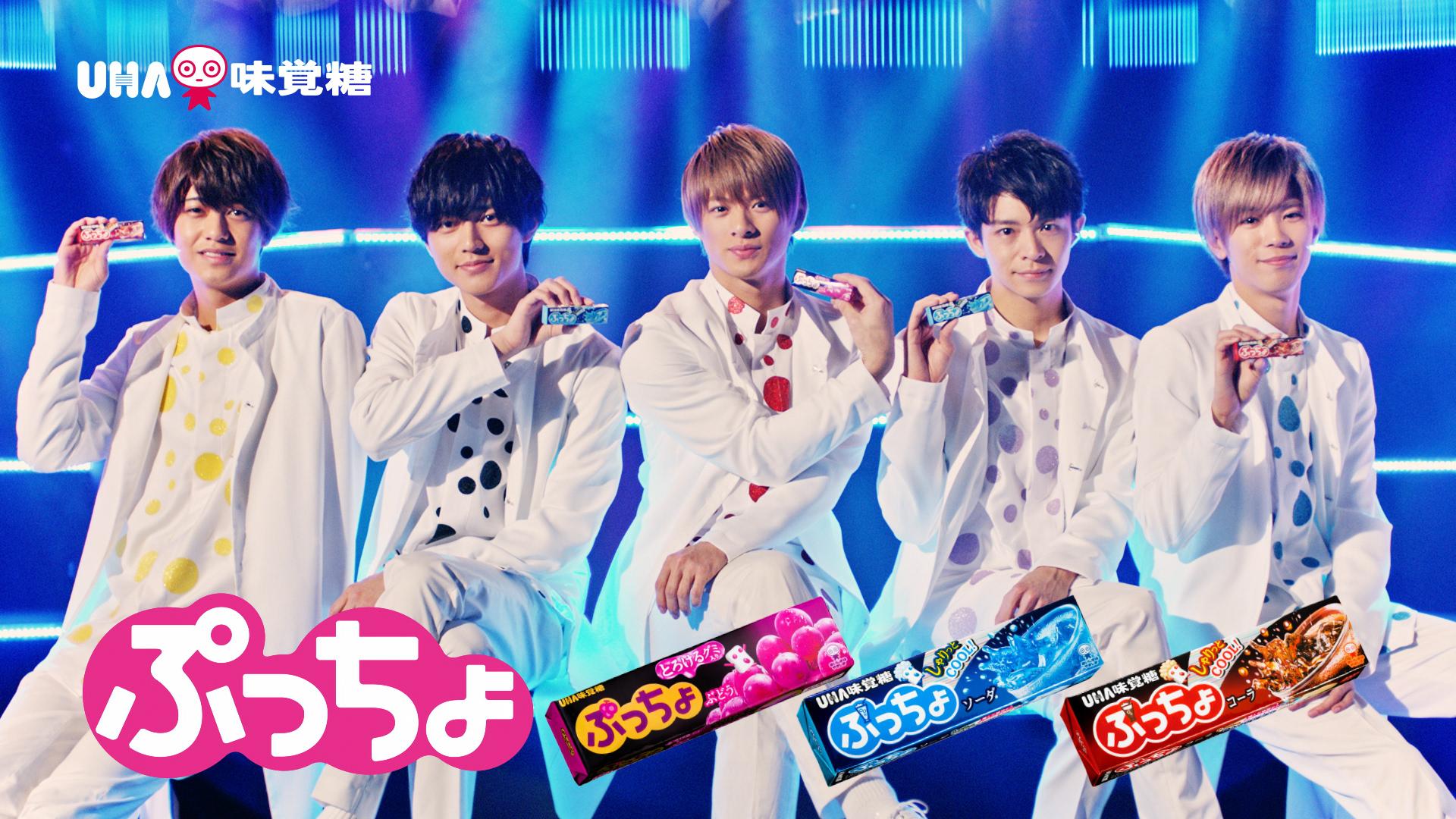 キンプリ,ぷっちょ,King&Prince