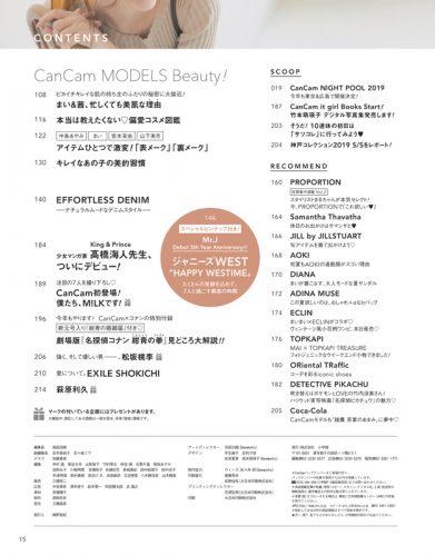 CanCam2019年6月号もくじ
