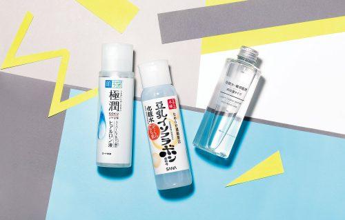 ■プロのおすすめ化粧水