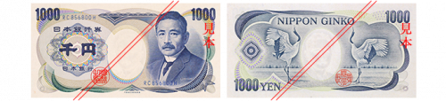 夏目漱石の1000円