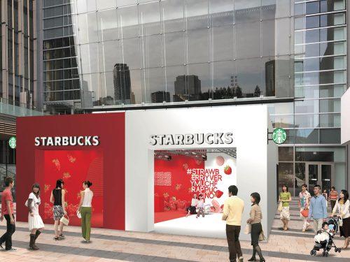 スターバックス、レッドとホワイトの「イチゴのふたご店」