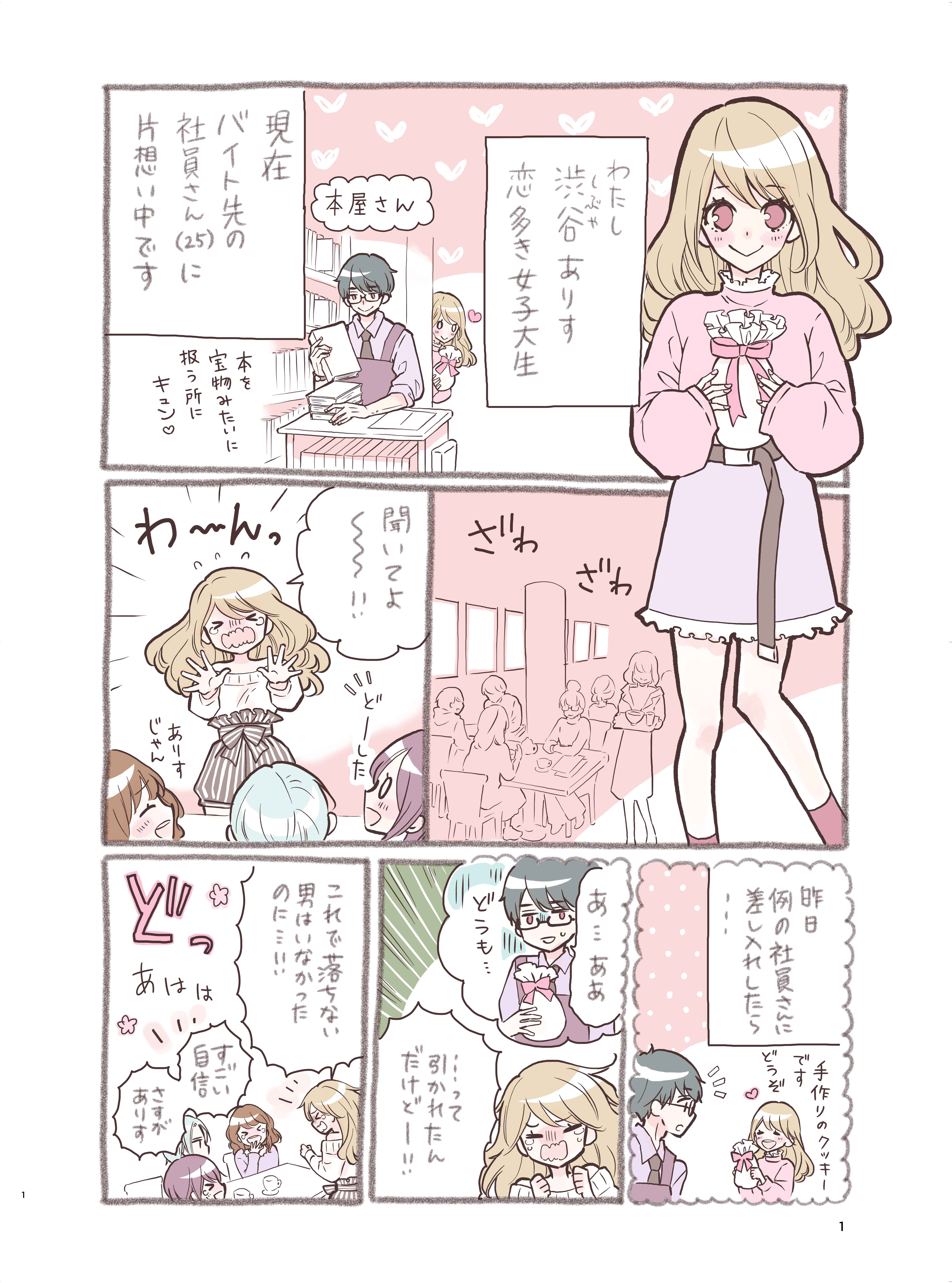 sweets01-01