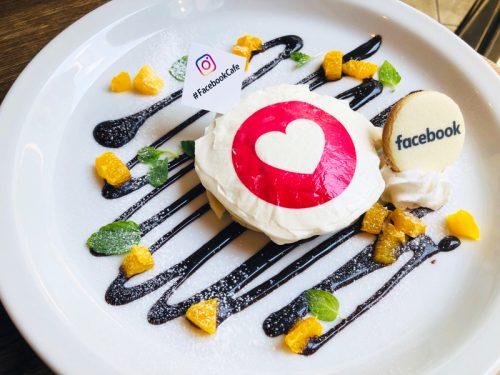 FacebookCafe05