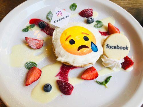 FacebookCafe07