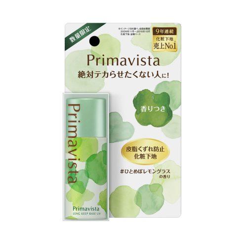 ソフィーナプリマヴィスタ 皮脂崩れ防止化粧下地 レモングラスの香り