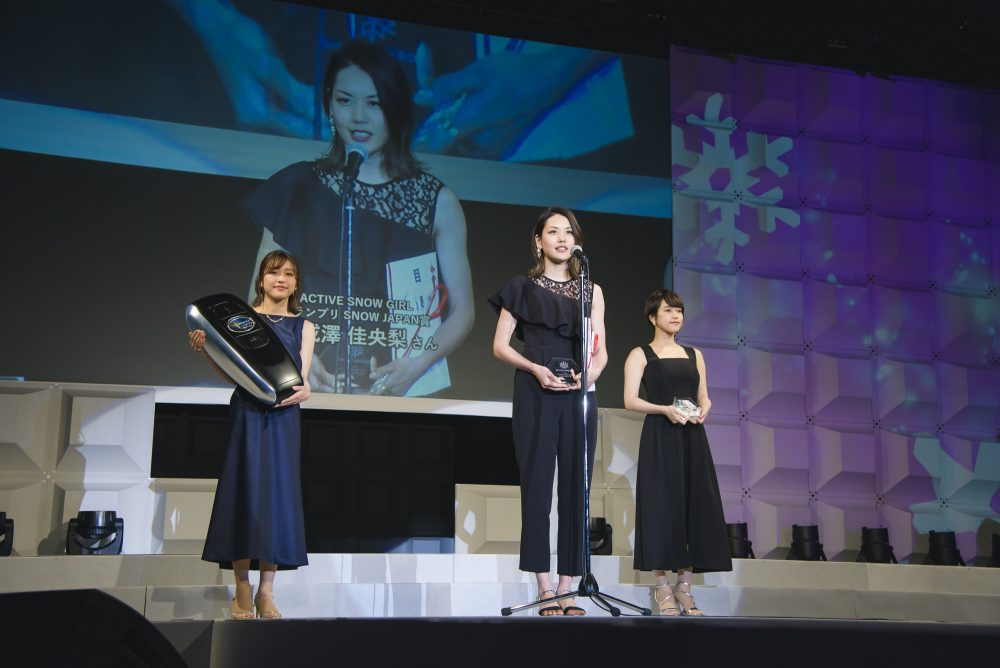 CanCam SAJ SNOW AWARD & CONVENTION 2019 スキー スノボ スキー連盟 ACTIVE SNOW GIRL CONTEST 雪美人