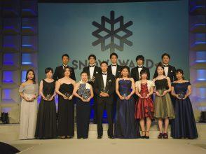 CanCam SAJ SNOW AWARD & CONVENTION 2019 スキー スノボ スキー連盟 高梨沙羅 小林陵侑