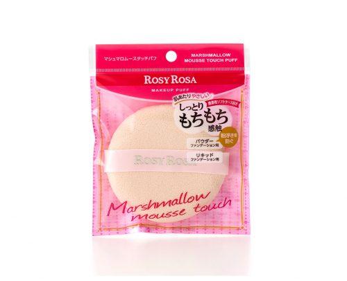 ロージーローザ マシュマロスムースタッチパフ450円(税抜・編集部調べ)