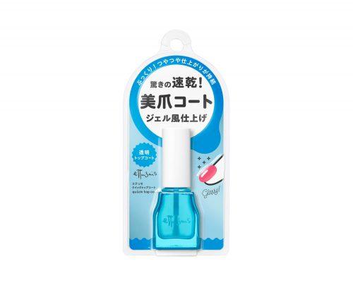 エテュセ クイックトップコート 950円(税抜)