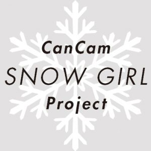 CanCam SNOW GIRL Project