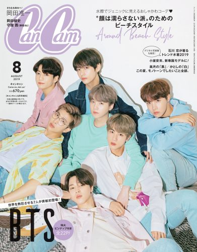 CanCam8月号、BTS、表紙