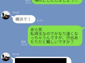 横浜に指定02