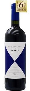 ハンバーグ_赤ワイン