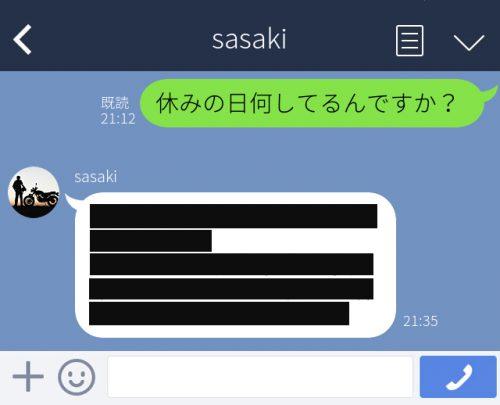 ワル自慢02