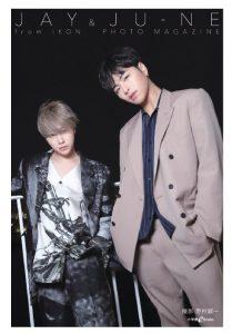 JAY&JU-NE(from iKON) デジタルフォトブック