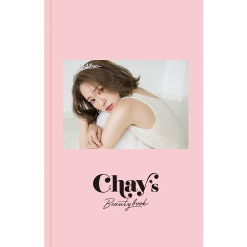 chay,beauty,book,まいまい,本