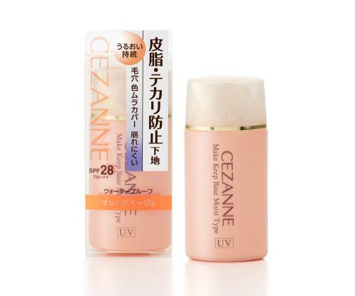 ■セザンヌ 皮脂テカリ防止下地 保湿タイプ