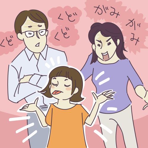 子育てのストレス解消法