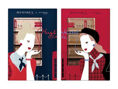 ■【クリスマスコフレ2019】リンメル/ショコラスウィート アイズ(¥1,600)