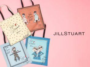 JILL by JILLSTUARTから、キュートなコラボレーションアイテムが登場♡