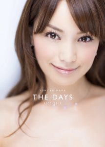 YURI EBIHARA THE DAYS 2002-2019