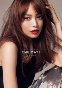 YURI EBIHARA THE DAYS 2002-2019 Premium edition