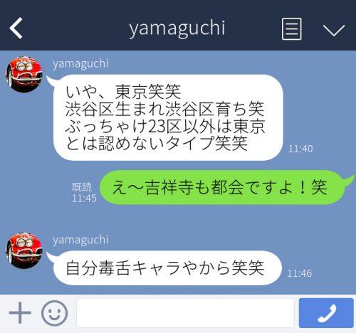 関西弁02