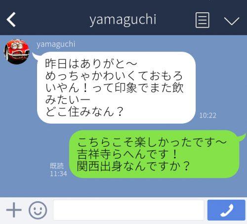 関西弁01