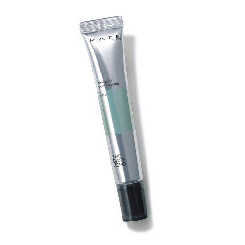 カネボウ化粧品 ケイト スキンカラーコントロールベース[SPF20・PA+]GN ¥1,500