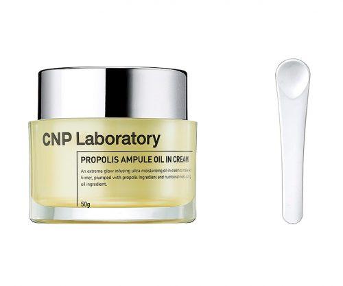 ■CNP Laboratory  CNP プロ P オイル イン クリーム