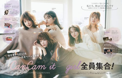 CanCam2020年3月号CanCam it girl