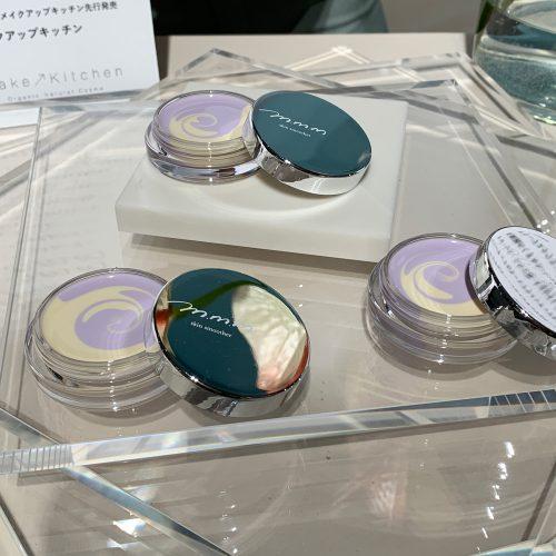 コスキチ春夏展示会で見つけた名品