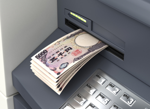 貯金と預金
