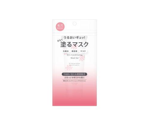 明色スキンコンディショニングマスクジェル 90g1,100円(税抜)