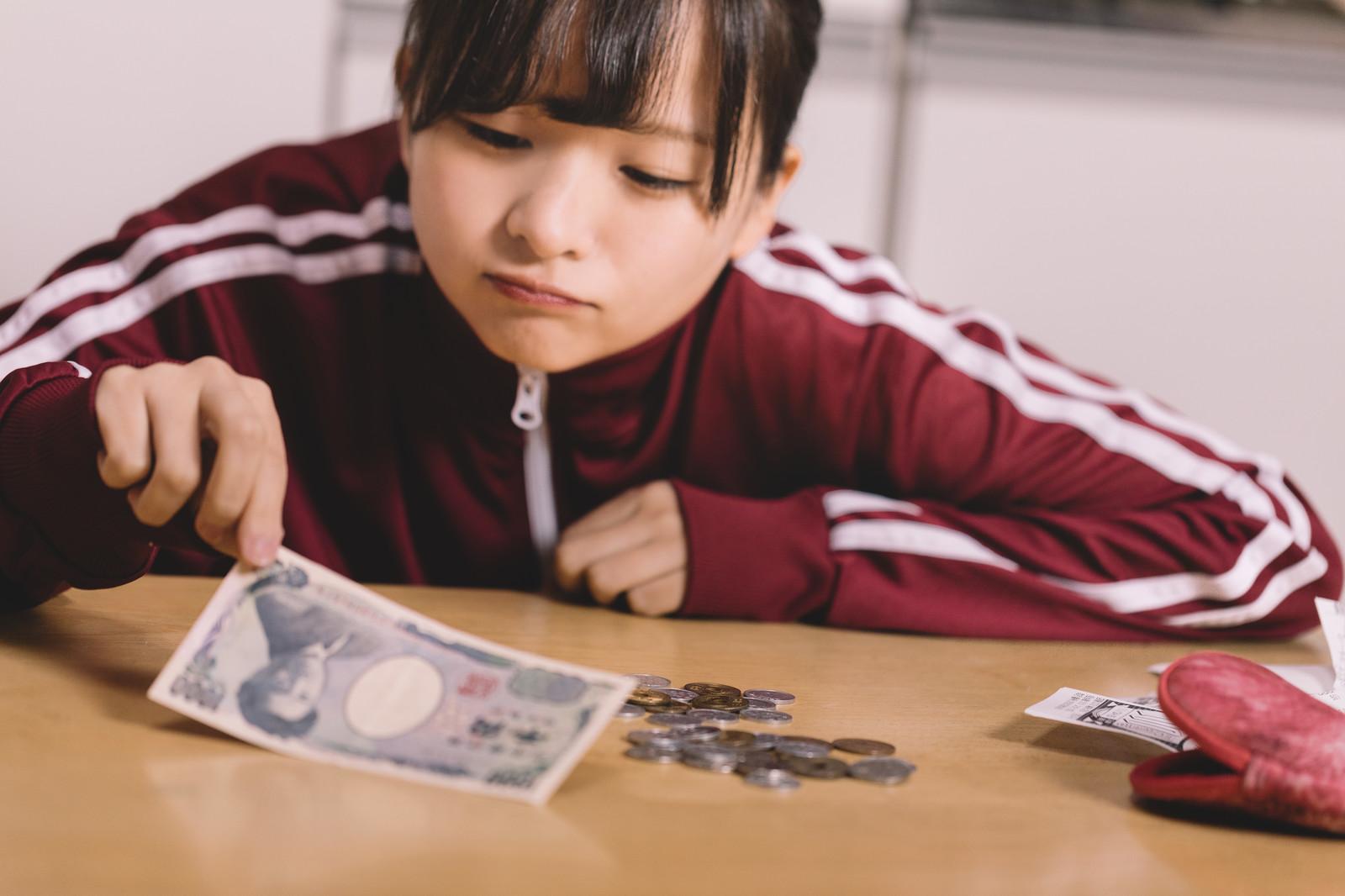 お金 貯める コツ