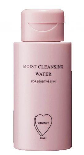 ■白さを極めるおすすめ化粧水