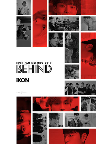 iKON FAN MEETING BEHIND