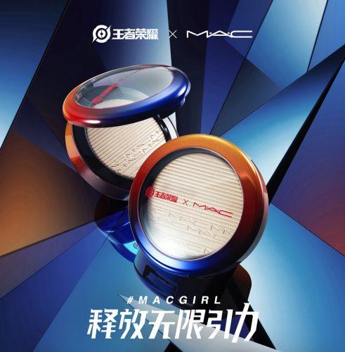 エクストラ ディメンション スキンフィニッシュ限定品 4,900円(税抜)ダブル グリーム
