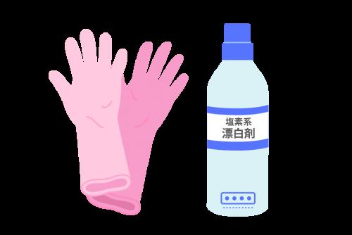 手袋と漂白剤を準備