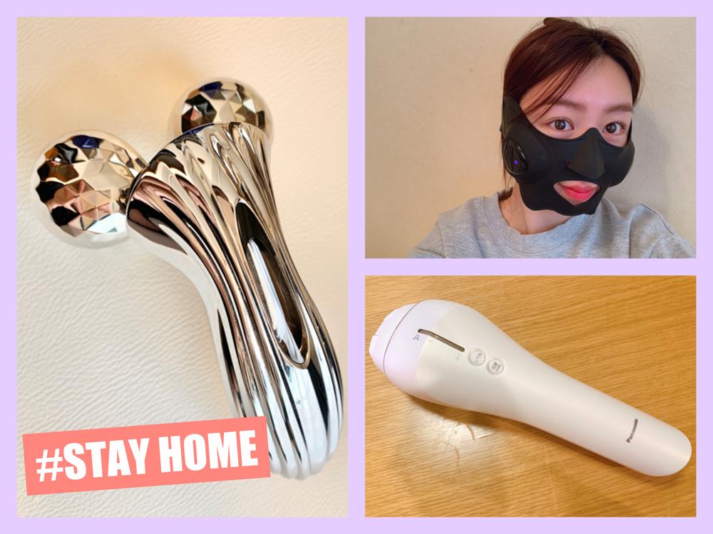 脱毛、小顔…お家でできる話題の美容家電を全部試してみた