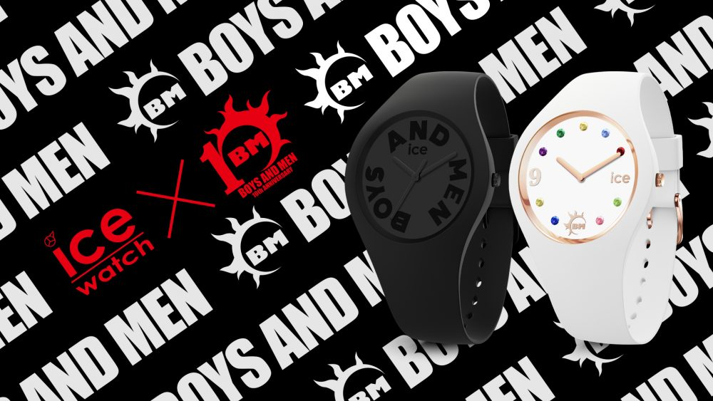 ボイメン BOYS AND MEN ICE-WATCH