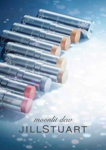 ジルスチュアート ムーンリット デュー ハイライター(フェイス・アイカラー)全9色うち限定1色(07 aurora moon) 各3,200円(税抜)