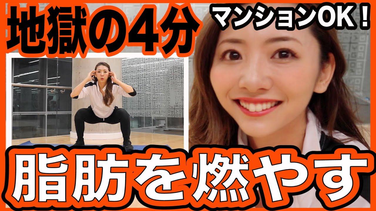 ダンス youtube 竹脇 まりな